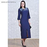 Платье женское 5604 цвет синий, р-р 46