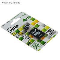 Карта памяти Mirex microSD, 4 Гб, SDHC, класс 10, с адаптером SD