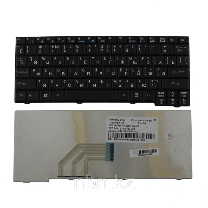 Клавиатура Acer Aspire One A110 / A150 / D250 / eMachines eM250 RU