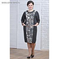 Платье женское 5702 цвет разноцветный, р-р 52