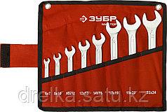Набор рожковых гаечных ключей 8 шт, 6 - 24 мм, ЗУБР