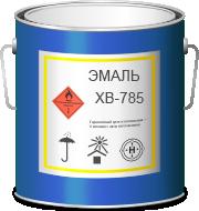 Эмаль ХВ-785 белая