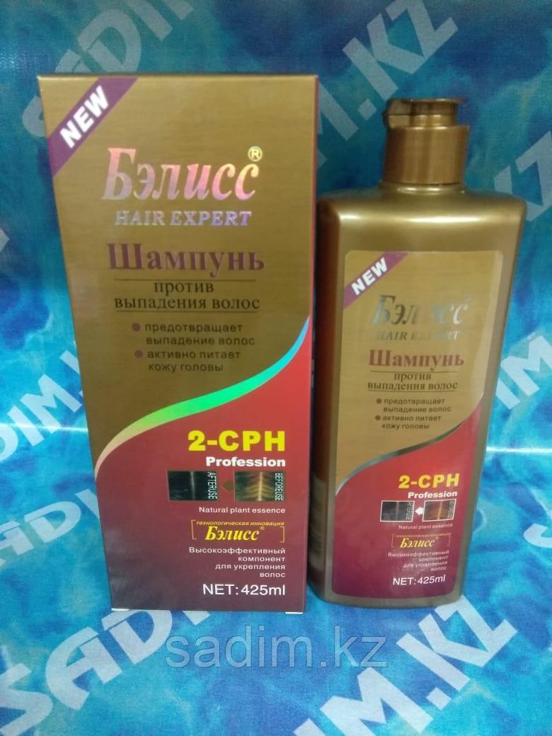 Бэлисс Hair Expert - Шампунь против выпадения волос 2-CPH Profession