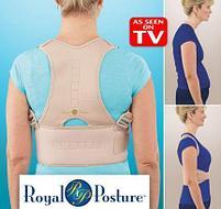 Корректор осанки Royal Posture Energizing Posture Support, фото 3