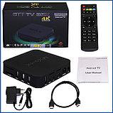 ANDROID TV BOX приставка - MXQ 4K (1/8GB), фото 3