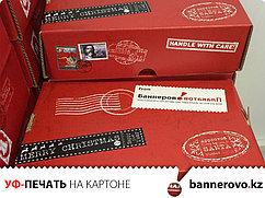 Широкоформатная УФ-печать на картоне, гофрокартоне