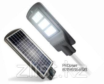 Светильник уличного освещения на солнечных батареях 90W UPS220V