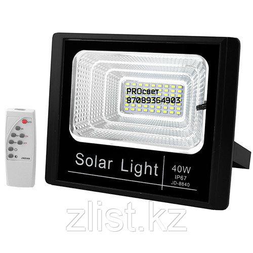 Светильник (40 Вт) с солнечной батареей датчиком света и пультом управления