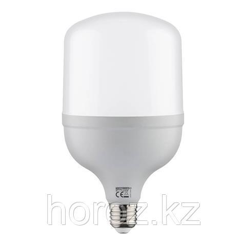 Светодиодная лампа Torch-20 Watt