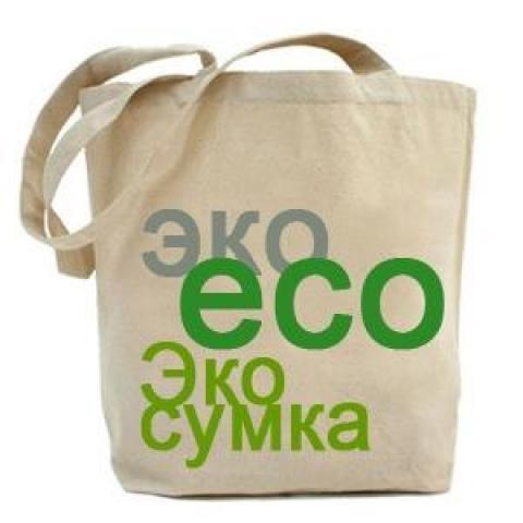 Хозяйственная эко-сумка с логотипом