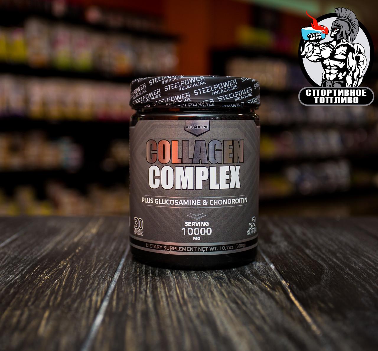 """Хондропротектор и витамины от BlackLine """"Collagen Complex"""" 300гр"""