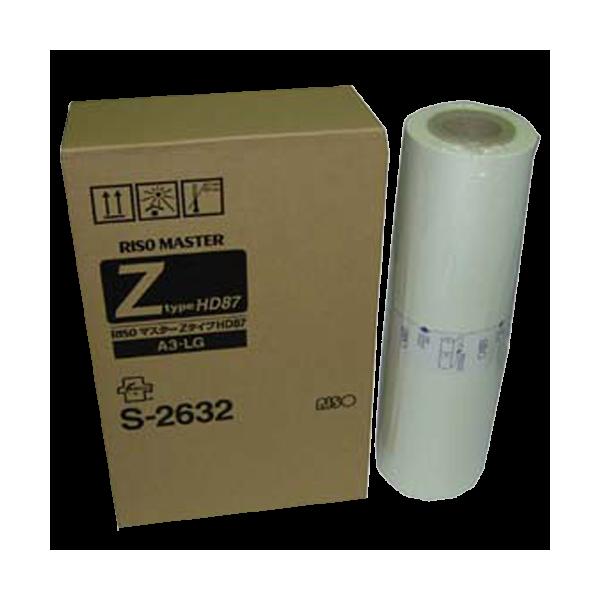 Мастер-пленка Z-Type Eco (A3) HD master