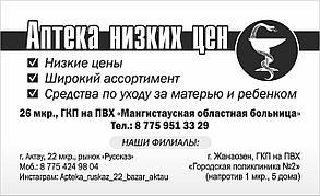 Визитные карточки ч.б