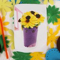 Набор для создания букета в горшочке из фетра 'Первые цветы' с иглой, меховые палочки (комплект из 2 шт.)