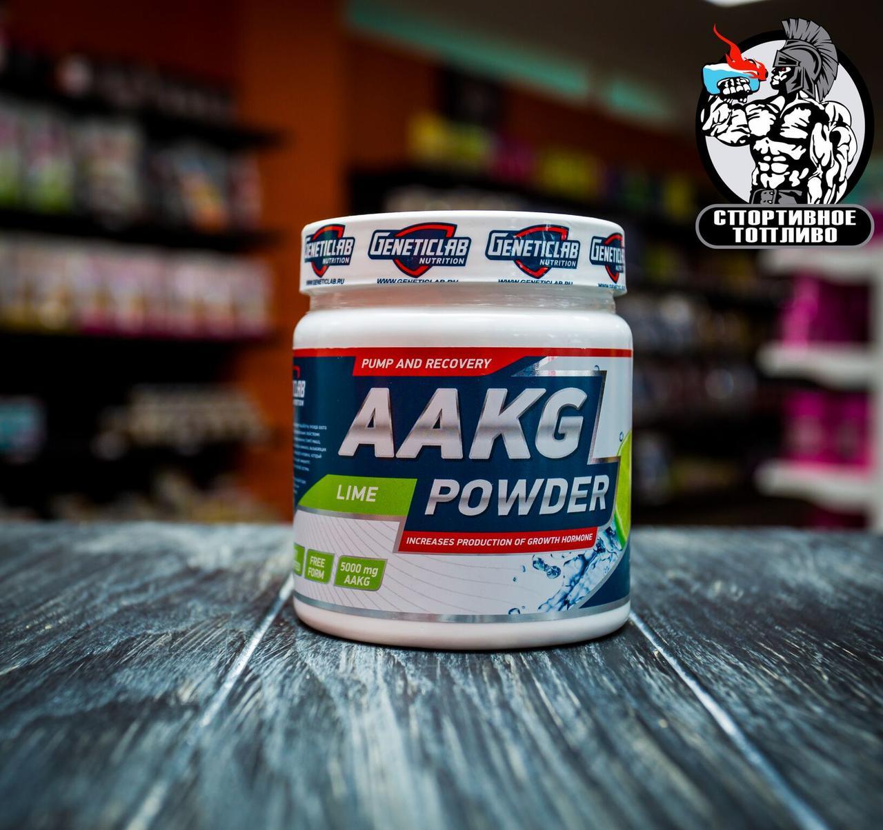 AAKG powder 150гр.