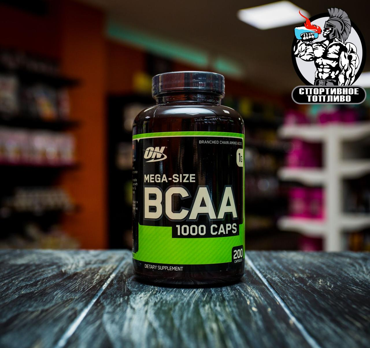 Optimum Nutrition BCAA 1000 (200 капсул)