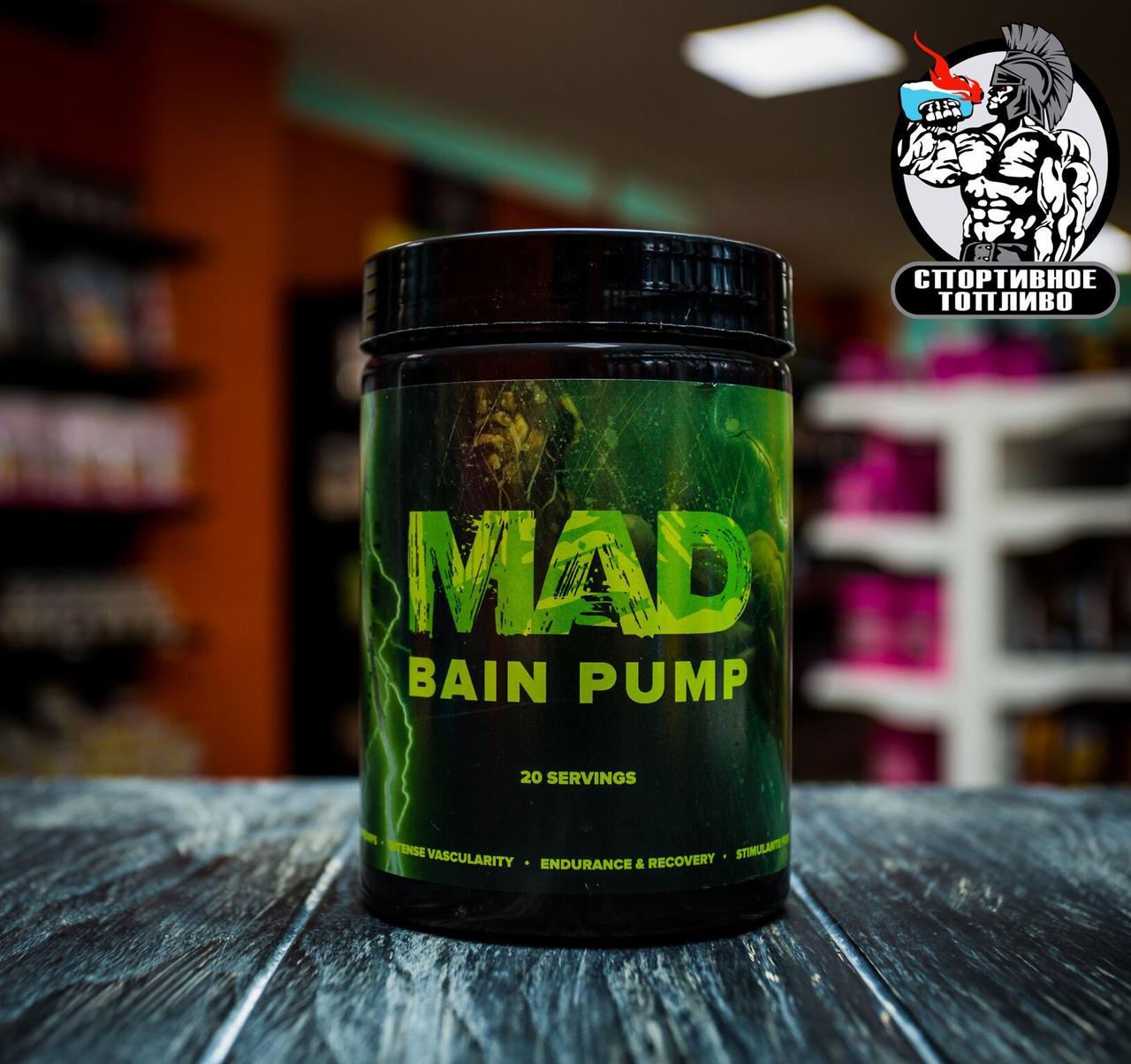 Mad Bain Pump 20порций