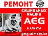 Замена Ворсовых Фильтров сушильной машины (барабана) Hotpoint-AristonХотпоинт-Аристон