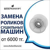Замена Ремня сушильной машины (барабана) Bosch/Бош