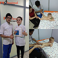 Обучение массажу в Астане