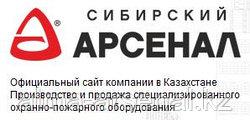 www.arsenal-sib.kz