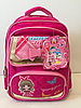 Школьный рюкзак для девочек с 3-го по 5-й класс.Высота 40см,длина 29см,ширина 18см.
