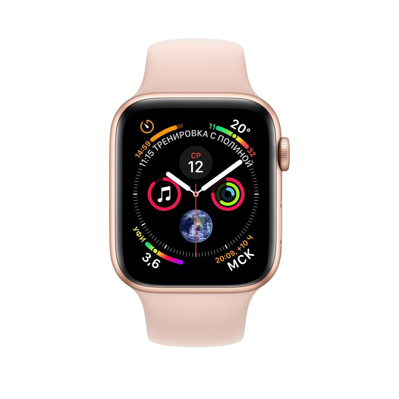 Apple Watch 44mm Series 4 Gold Aluminum Case with Pink Sand Sport Band