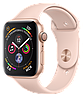 Apple Watch Series 4 44mm Gold