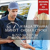Заправка кондиционера Бк 1500