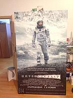 Хард постер из гофрокартона 9