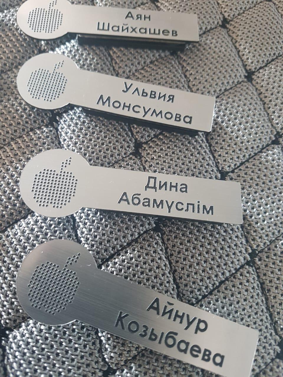Изготовление металлических бейджиков по индивидуальному заказу