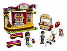 Конструктор BELA Friend Сцена Андреа в парке 10855 (Аналог LEGO Friends 41334) 233 дет, фото 4