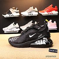 a66af597 Скидки на Осенние кроссовки Nike Air Max в Казахстане. Сравнить цены ...