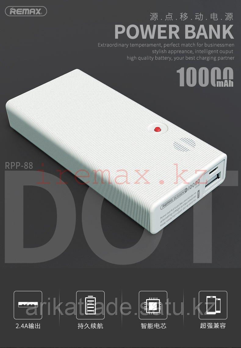Dot Series 10000mah RPP-88