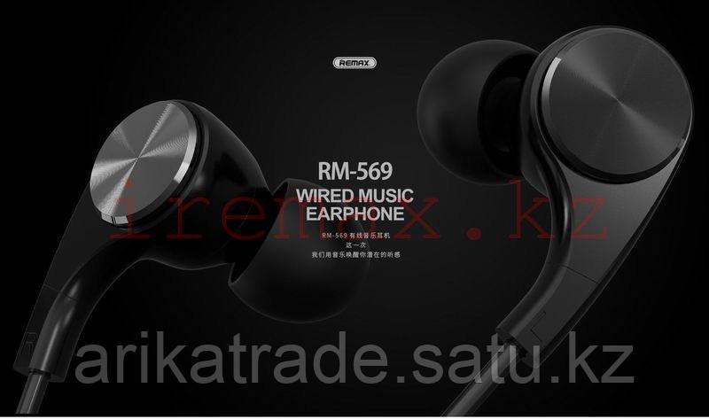 Earphone RM-569