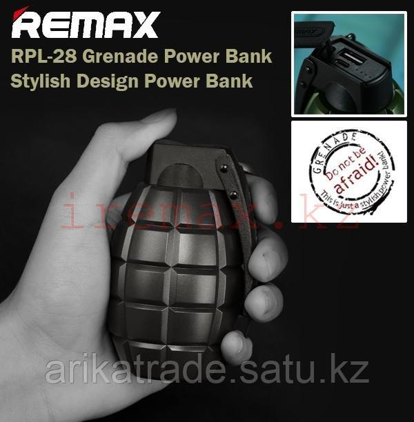 Grenade Series Powerbank 5000mah RPL-28