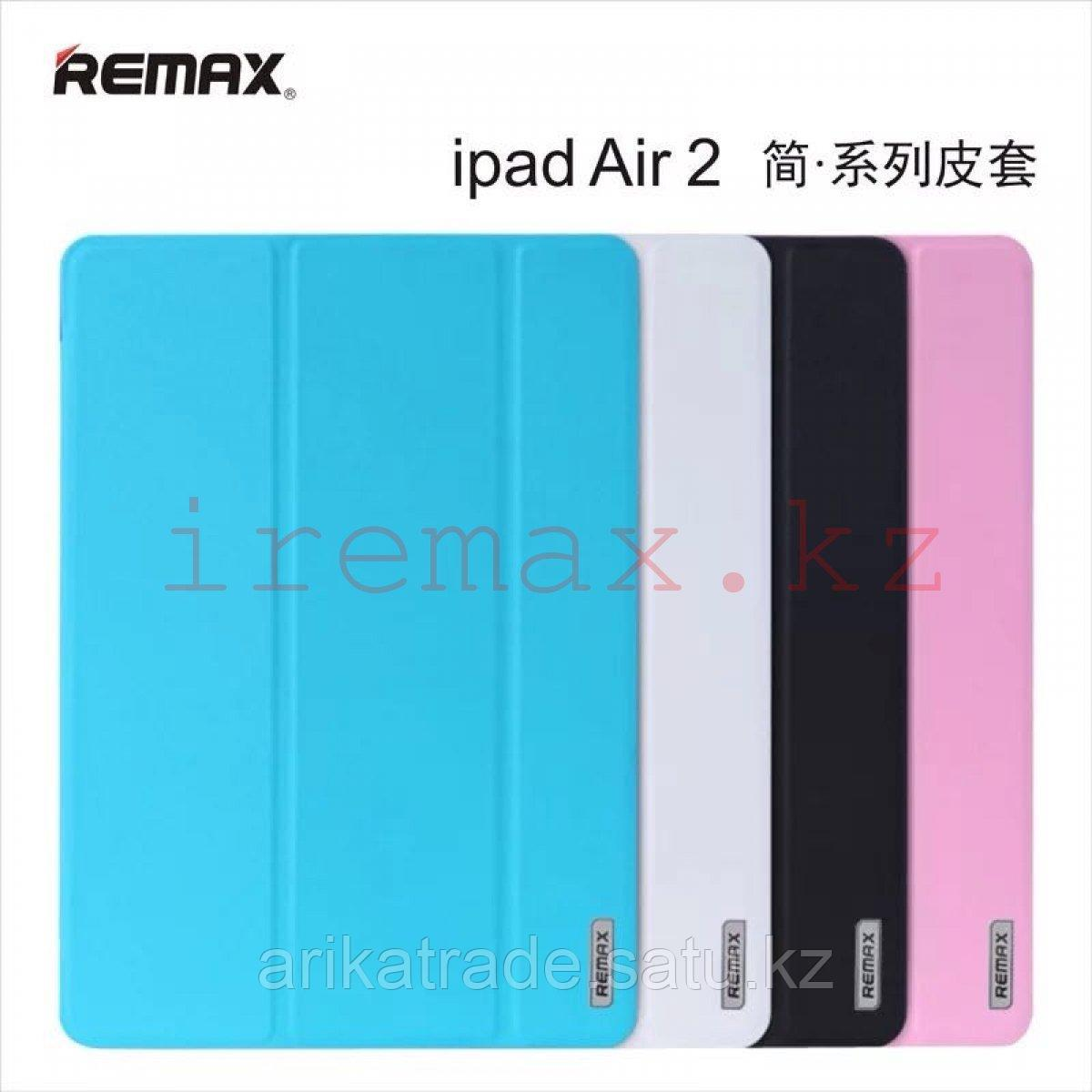 Jane iPad Air 2