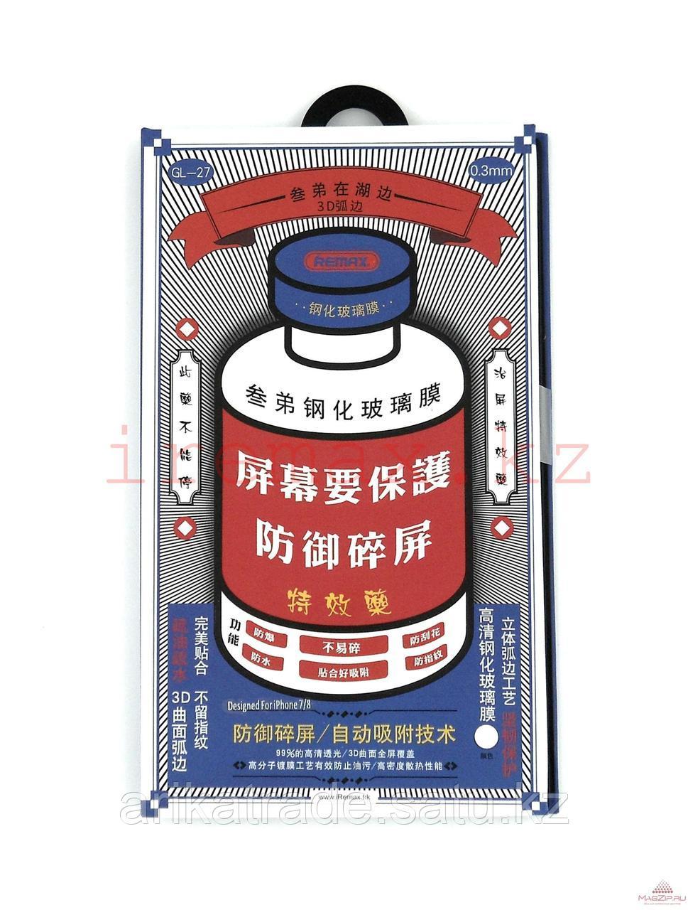 Remax Medicine Glass для iPhone 7 plus/8 plus