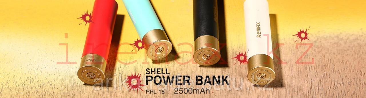 Remax Shell Series 2500mah RPL-18