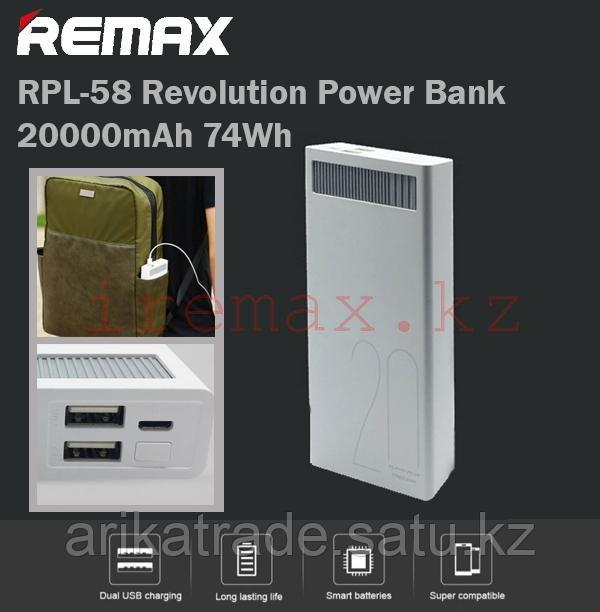 Revolution Series Powerbank  20000mah RPL-58