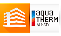 Выставка Aqua Therm Almaty 2018