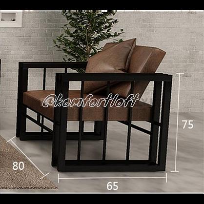 Комплект мягкой мебели Лофт (2 дивана, кресло, стол), фото 3