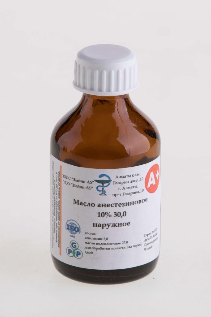 Анестезиновое масло 10%
