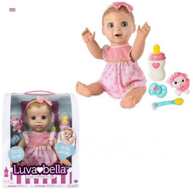Luvabella - новая, реалистичная, интерактивная кукла Лювабелла!!!