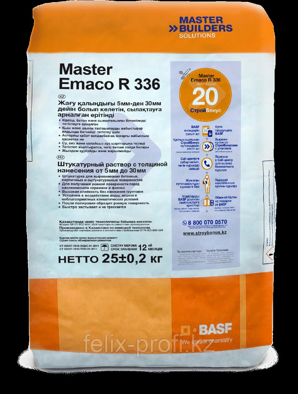 EMACO R336, штукатурка 25кг
