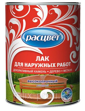 Расцвет лак для наружнней отделки алкидный 1.9 кг
