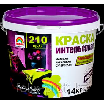 """КРАСКА МОЮЩАЯСЯ """"РАДУГА-210"""" АКРИЛОВАЯ 5 кг  база """"С"""" Белый"""