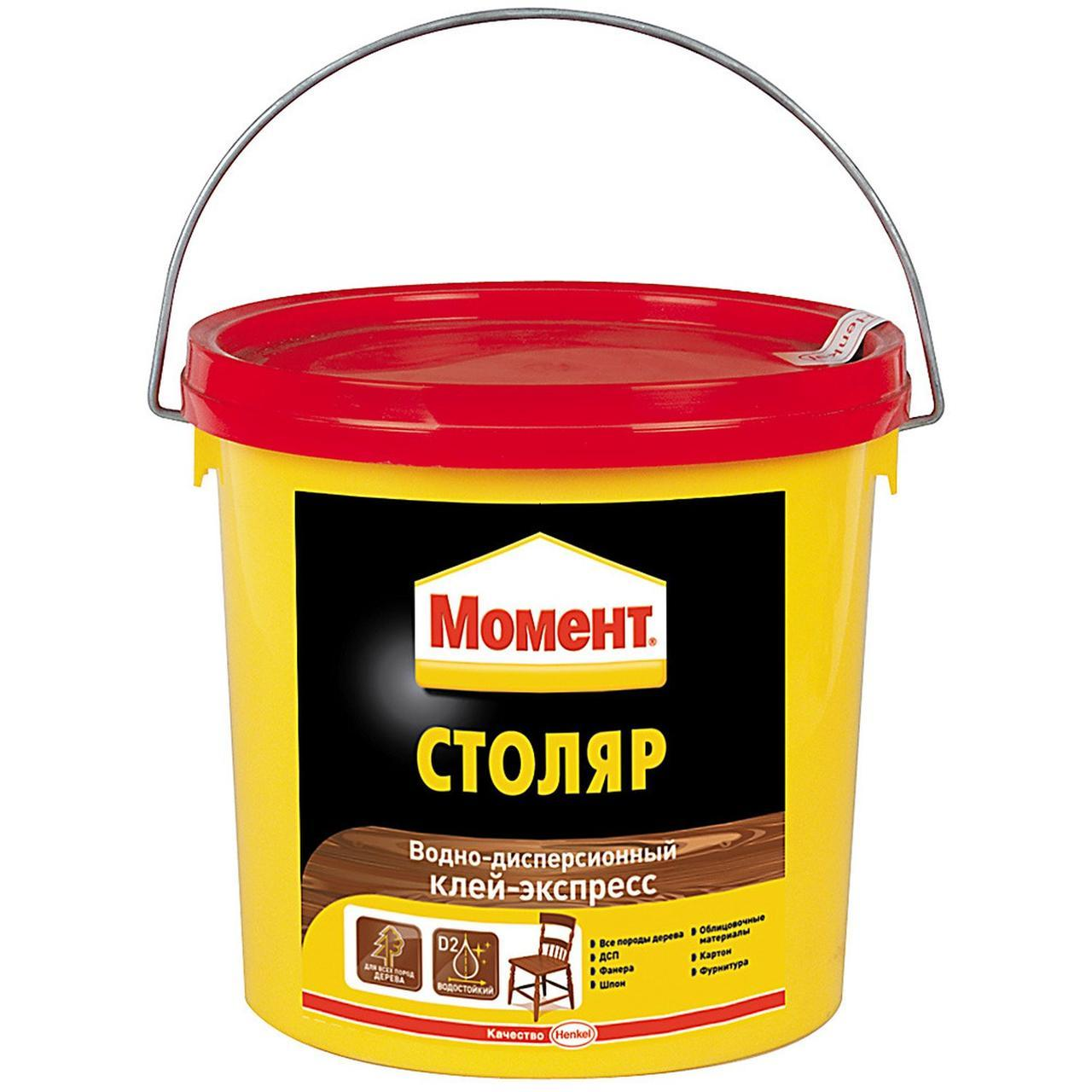 МОМЕНТ Столяр Водно-дисперсионный клей-экспресс для всех пород дерева, 750 г, банка