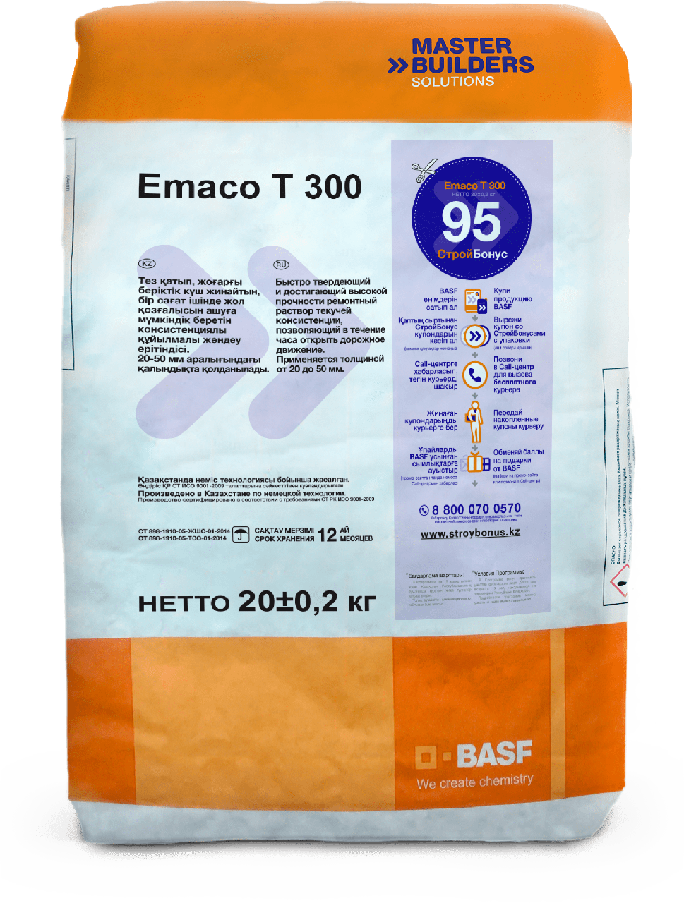EMACO T 300