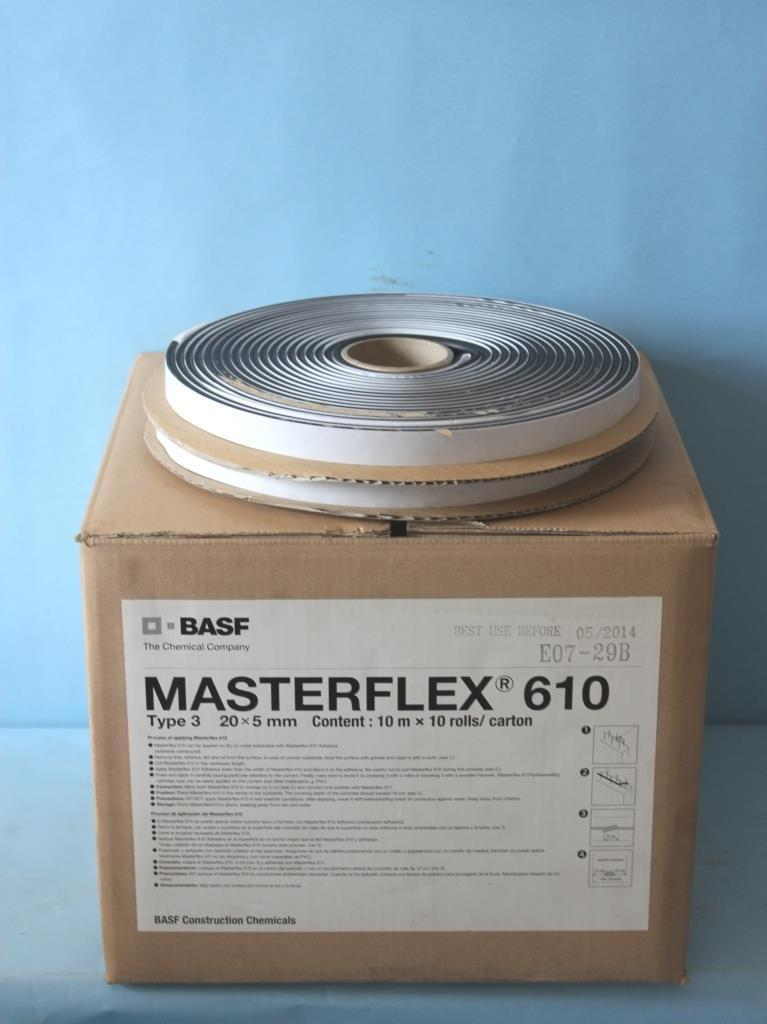 MASTERFLEX 610 ADHESIVE мастика 0,31л. cartridge Alu